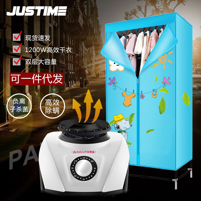 ITAS2209 Factory wholesale dryer household baby clothes drying machine wardrobe type mute double layer clothing warm air machine free shipping the tian an men diy enlighten block bricks compatible with other assembles particles