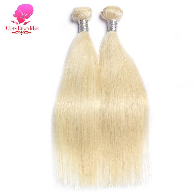 QUEEN BEAUTY 2 Bundles 613 Blonde Weave Straight Brazilian Human Hair Weft Remy Bleach Color Hair