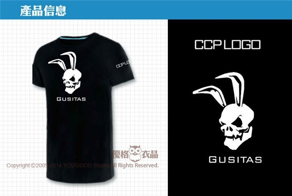 06ae34a2430 Anime EVE Online Guristas Pirates Unisex Black Short Sleeve Cosplay Costume  T-shirt XS-2XL Free Shipping