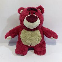 1 قطعة 30 سنتيمتر = 11.8 بوصة الأصلي لوسو الفراولة الدب لعبة دب محشو سوبر لينة لعب للأطفال برائحة الفراولة