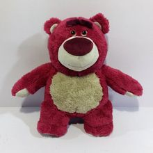 1pcs 30cm=11.8inch Original Toy Story Lotso Strawberry Bear Stuffed Bear Super Soft Toys for Kids with Strawberry smell