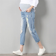 57ccf1761e4c3 Jeans Maternity Pants For Pregnant Women Clothes Trousers Nursing Prop  Belly Legging Pregnancy Clothing Overalls Ninth
