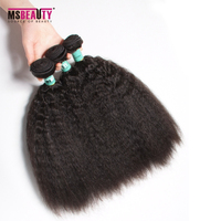 Msbeauty Kinky Straight Indian Hair Remy Human Hair Weave Bundles Natural Color 10 26 Inch Coarse