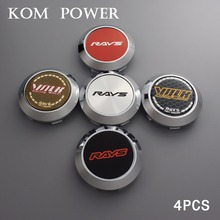 KOM 4pcs/lot 68/64mm clip wheel cap for rims chrome center dust cover volk logo emblem rays racing stickers