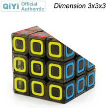 QiYi Dimension 3x3x3 Magic Cube MoFangGe 3x3 Cubo Magico Professional Speed Neo Cube Puzzle Kostka Antistress Fidget Toys