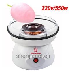 SBL-2802 gospodarstwa domowego DIY dzieci maszyna do waty cukrowej automatyczne elektryczne fantazyjne mini handlowa maszyna do waty cukrowej 220 v 500 w 1 pc