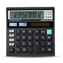 Калькулятор экономичный Солнечный двойной мощный компьютер офисный домашний школьный студенческий учебные канцелярские принадлежности инструмент для расчета