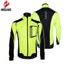 Теплая зимняя куртка для велоспорта с длинным рукавом ARSUXEO, ветрозащитная дышащая спортивная куртка, одежда для велоспорта, MTB Джерси