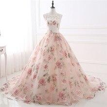 Bealegantom 2019 flor impressão bola vestido quinceanera vestidos frisados rendas até doce 16 vestido de festa vestidos de 15 anos qa1552