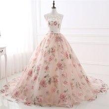 Бальное платье bealegantom украшенное бисером на шнуровке с