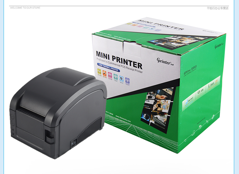 High quality USB port 127mm/s Thermal barcode printer Rr Code Thermal barcode printer print width 20-80mm label printer supermarket direct thermal printing label code printer