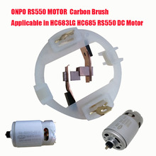 ONPO RS550 HC683LG HC685LG DC MOTOR Carbon brush FOR Electric Drill Brush  AND Electric screwdriver Maintenance Replacement parts