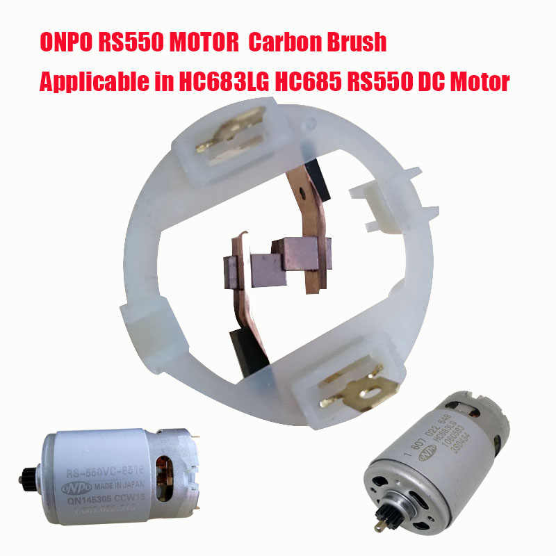 ONPO RS550 | HC683LG | HC685LG | KV3SFN موتور فرشاة الكربون لبوش ماكيتا ديوالت هيتاشي ميتابو ميلووكي ووركس هيلتي ريوبي إصلاح
