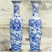 Ceramic Blue and White Porcelain Hand-carved Long Landing Vase Living Room Hotel Decoration Opening Gift