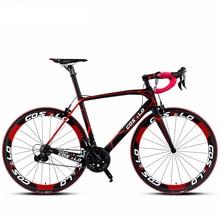 Super-light carbon fiber breaking wind speed road bike SHIMA18-22 professional sports bicycle lightweight body climbing tool