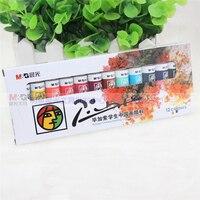 شحن مجاني mg القرطاسية بالجملة جديدة بيكاسو LPL97612 الطلاب نمط الصيني النفط اللوحة الصباغ 12 لون