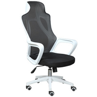 Game High Archives Computer Ergonomic To Work In An seat covers Office chairs furniture Rotating Mesh gaming Chair dxracer