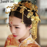 JaneVini Gold Tiaras and Earrings Vintage Chinese Wedding Hair Accessories Bride Pageant Headdress Oriental Bridal Headwear 2018
