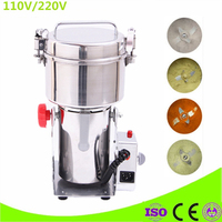 110V 220V EU US UK Plug Chinese Medicine Grinder Electric Whole Grains Mill Powder Food Grinding