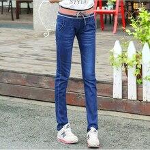 Aliexpress горячая стиль Sexy MS Haroun джинсы Эластичный Пояс трусиков Европейской комиссии джинсы харлан джинсы