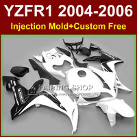 7gifts ABS motorcycle Injection molding fairings for YAMAHA R1 2004 2005 2006 YZF R1 YZF1000 04 05 06 white black fairing kits