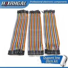 Dupont line 120 шт. 20 см мужской+ мужской женский и Женский Соединительный провод Dupont кабель для Arduino diy kit hjxrhgal