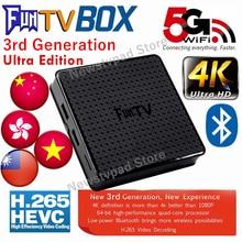ТВ площадку весело tv box Fun ТВ 3 medoo tv box H ТВ A2 коробка HTV 5 Китайский Гонконг Тайвань Вьетнам японский HD Каналы android IP ТВ live HD