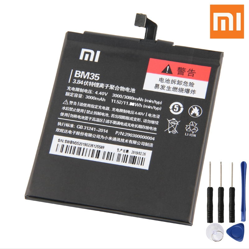Xiao mi batterie d'origine BM35 pour Xiao mi 4C mi 4c BM35 batterie de téléphone de remplacement authentique 3080mAh avec des outils gratuits