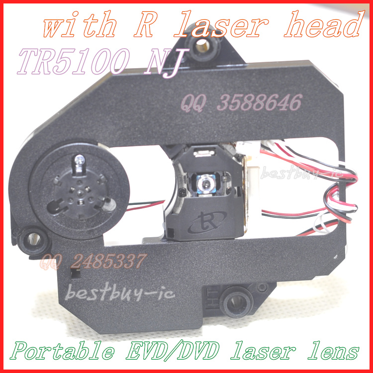Portable DVD laser head with R alphabet laser lens WITH DV520 MECHANISM DV520 TH5100 PLASTIC MECHANISM