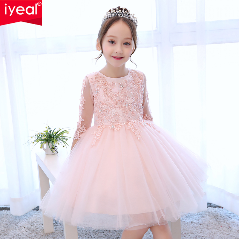 087a9c627bbb IYEAL High-end Children 2018 Elegant Princess Formal Dress Kids Evening  Prom Party Pageant Little Bridesmaid Flower Girl Dresses