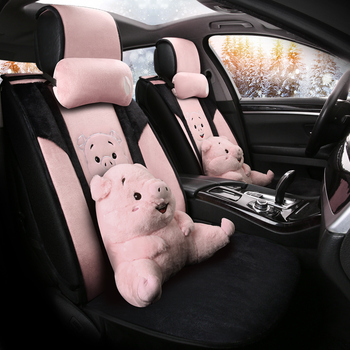 cartoon cute dog husky bear piggy universal car seat cover fur heated seats auto covers for cars heating accessories cushion set 2