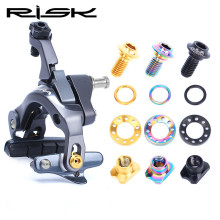 RISK Road Bike C Brake Caliper Bolts Titanium Bicycle Caliper Brake Bolts Kit For SHIMANO ULTEGRA Bike Brake Parts 210g set fouriers br dx001bike extreme lightweight full cnc brake caliper for road bicycle 210g