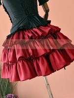 Ladies' Trendy Fashion Lace Garden Skirt with Sleek Silk and Layering Design