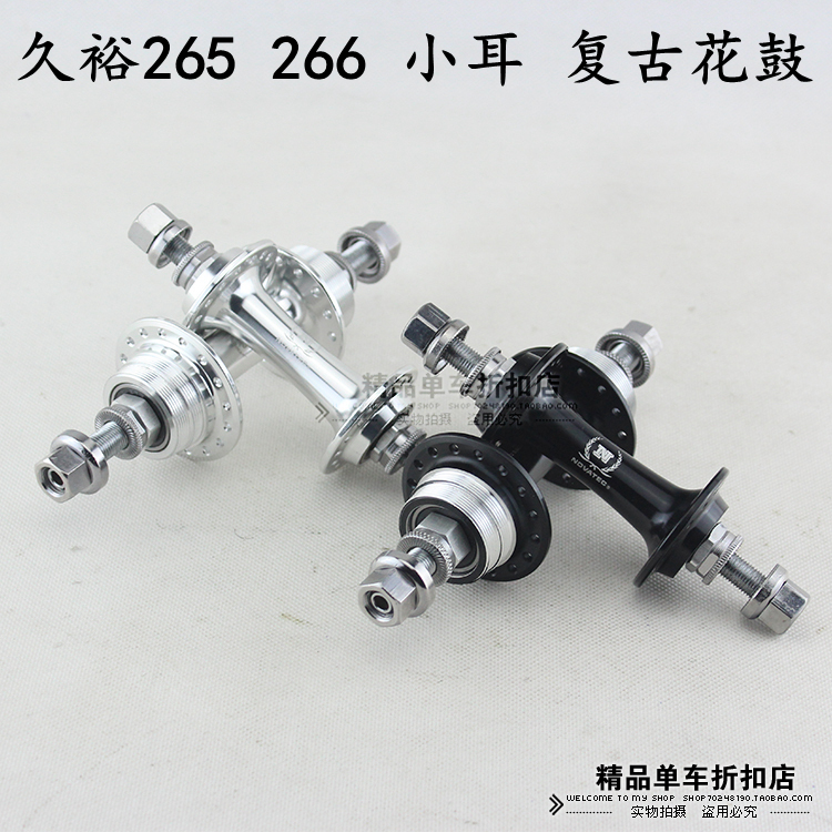 Novatec 265 266 Fixed Gear Bike Hub Single Speed Racing Track Bicycle Hubs 32 holes 32h small hubs a265sbt a266sbt 2bearing novatec d811sb d812sb ultra light disc brake bearing hub mtb mountain bike bicycle hubs 28 32 holes 28h 32h xc allround