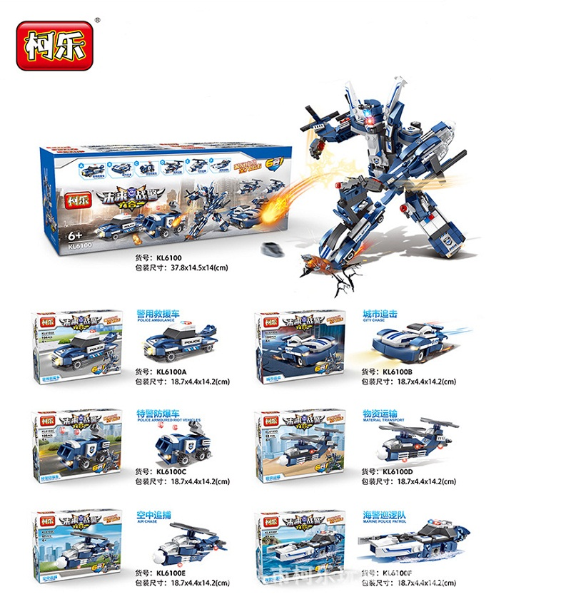 1pc Legoings City Building Blocks Constructor Blocks Building Legoings Blocks Bricks Toys Children Birthday Gifts