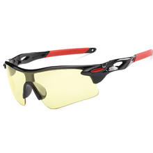 цены на Outdoor cycling sports glasses polarized explosion-proof Unisex sunglasses outdoor sports fishing mirror riding equipment  в интернет-магазинах