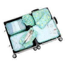 7Pcs/Set Portable Travel Bag Women's Clothing Underwear Storage Bag Shoe Pouch L