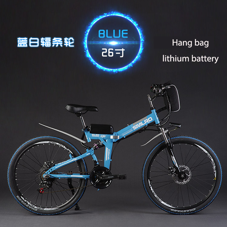 HTB1e11scW1s3KVjSZFAq6x ZXXa5 - Inch Folding Electrical Bicycle Electrical Bicycle 48 V Lithium Battery Off Street Mountain Bike 500w Motor Drive Electrical Bicycle