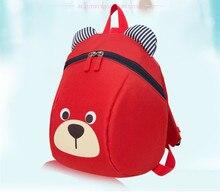 Cute Aresland New Printing bear Backpack Rucksack Kindergarten School Student Bag for Boys Girls Kids children backpack Toddlers