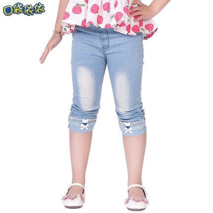 2015 brand summer fat girl denim shorts capris trousers loosen ...
