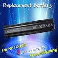 Bateria para hp pavilion dv3 dm4 jigu dv5 dv6 dv7 g4 g6 g7 635 para compaq presario cq56 mu06 g42 g62 g72 593553-001 593554-001