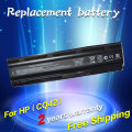 JIGU Battery for HP Pavilion DV3 DM4 DV5 DV6 DV7 G4 G6 G7 635 for Compaq Presario CQ56 G42 G62 G72 MU06 593553-001 593554-001