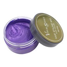 Unisex DIY Hair Coloring Wax Mud Dye Cream Temporary Modeling Hair Dye KG66