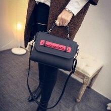 2016 старинных цвет блока женская сумка сумки сумка мешок мешочки
