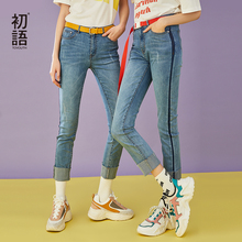 Female Slim Solid Pant