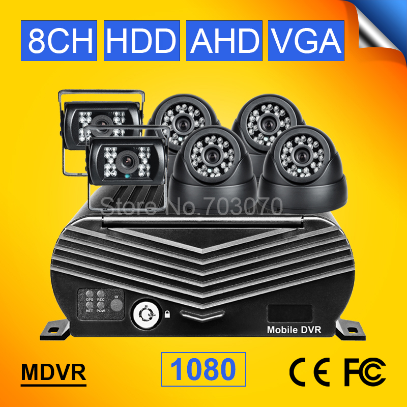 8CH AHD Hard Disk HDD Vehicle Mobile Dvr Kits 6PCS HD AHD Car Camera With 2.0MP Night Vision IR Support 2TB 256G SD Card Mdvr
