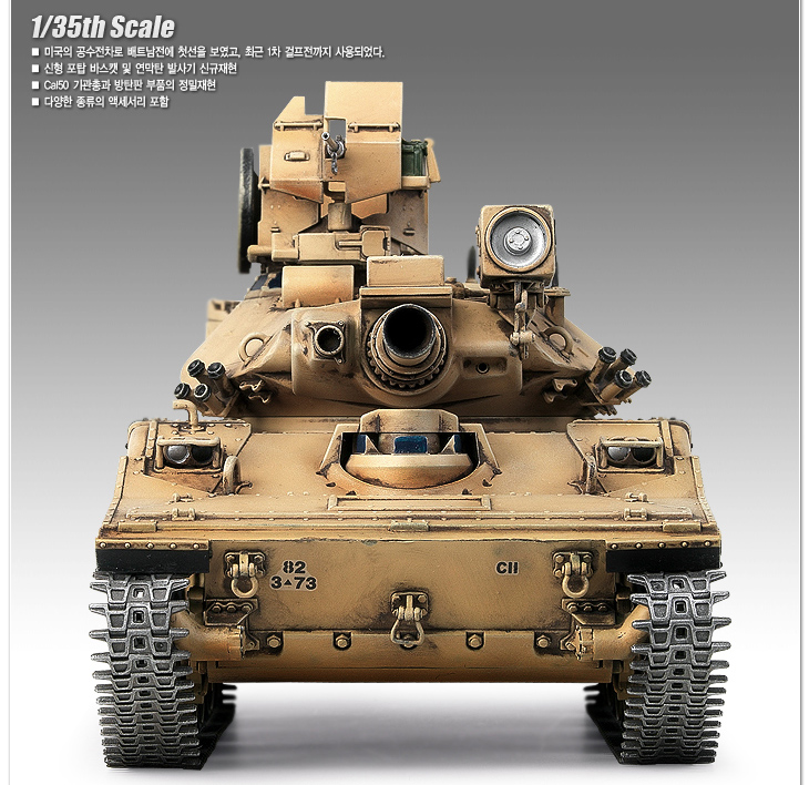 1/35 M551 Sheridan  Gulf War Unassemble Tank Model 13208 mr froger carcharodon megalodon model giant tooth shark sphyrna aquatic creatures wild animals zoo modeling plastic sea lift toy