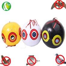 PCO Bird Repellent Predator Eyes Balloons, Bird Scarer Pest Bird Resistance Tools Gear Pest Control, Pack of 3