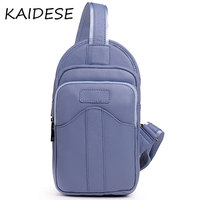 KAIDESE 2017 New Casual Unisex Leather Jacket Chest Travel Carry Large Capacity Single Bag Head Layer