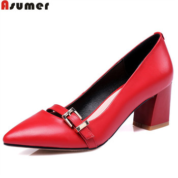 ASUMER fashion spring autumn new arrive women pumps pointed toe genuine leather high heels shoes buckle square heels shoes